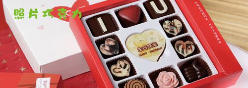 客製化照片巧克力,客製化巧克力